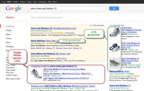 מישהו רואה את התוצאות האורגניות של גוגל?